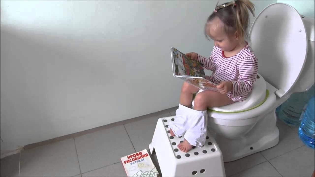 Почему ребенок боится по большому ходить в туалет? причины и методы преодоления страха