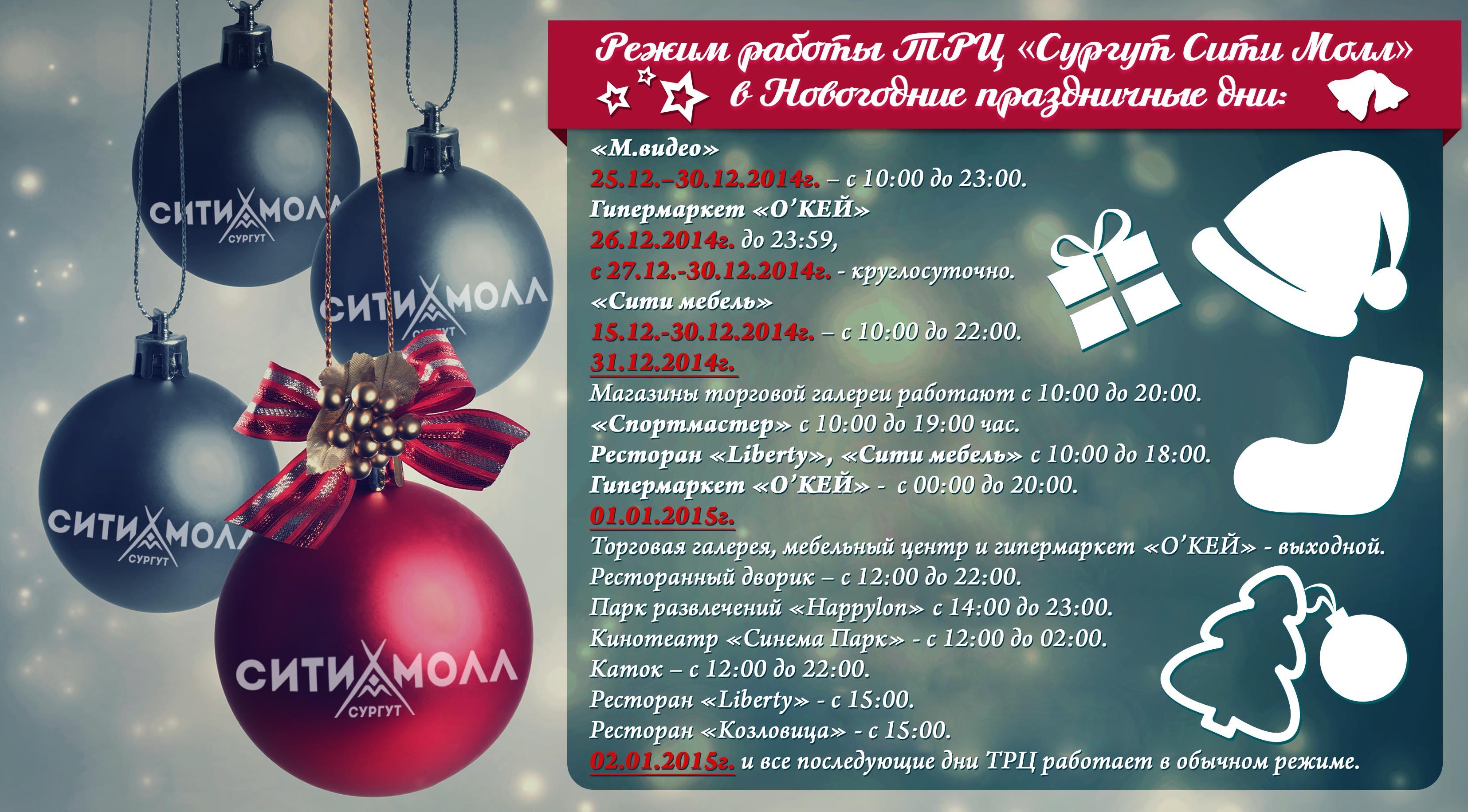 «праздничный карантин» продлят до 24 января — сколько дней будем отдыхать на январских праздниках
