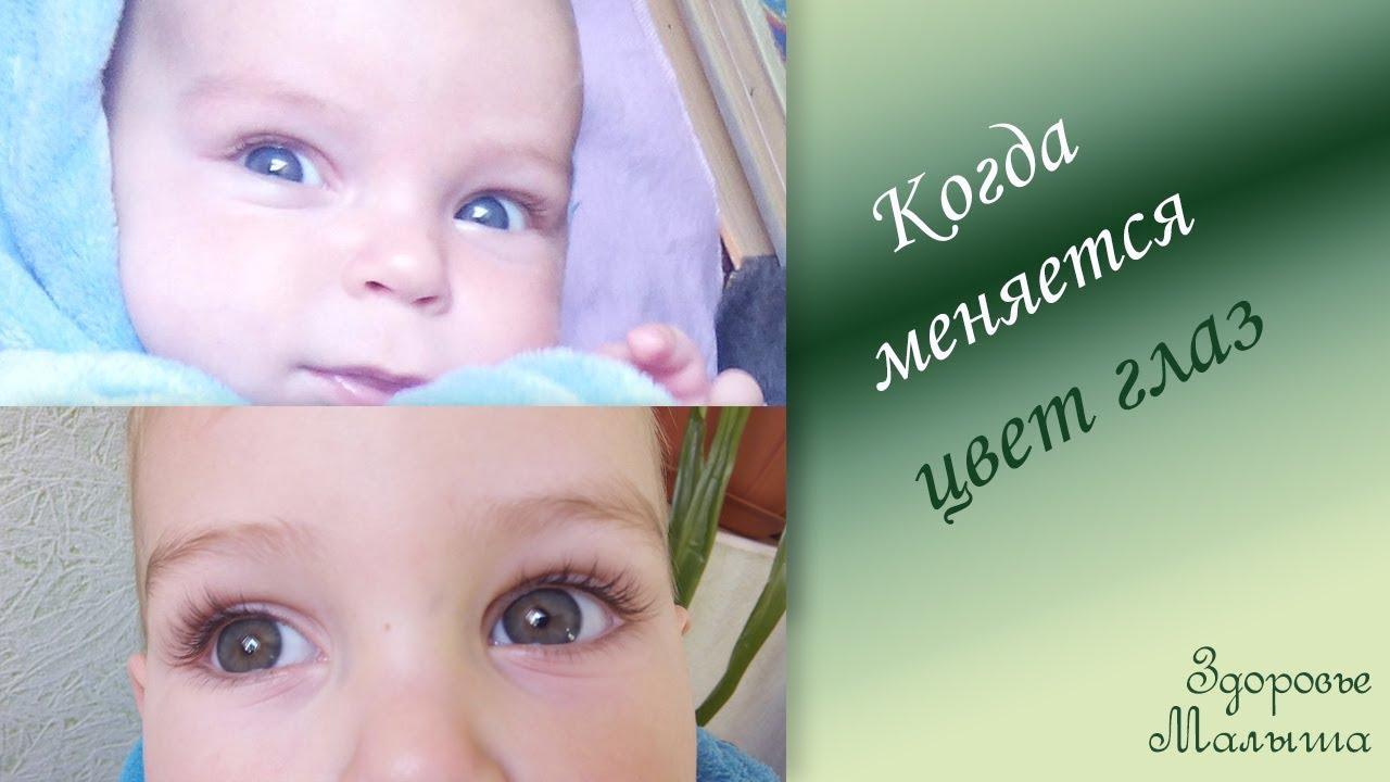 Цвет глаз у новорождённого: когда он меняется и отчего это зависит