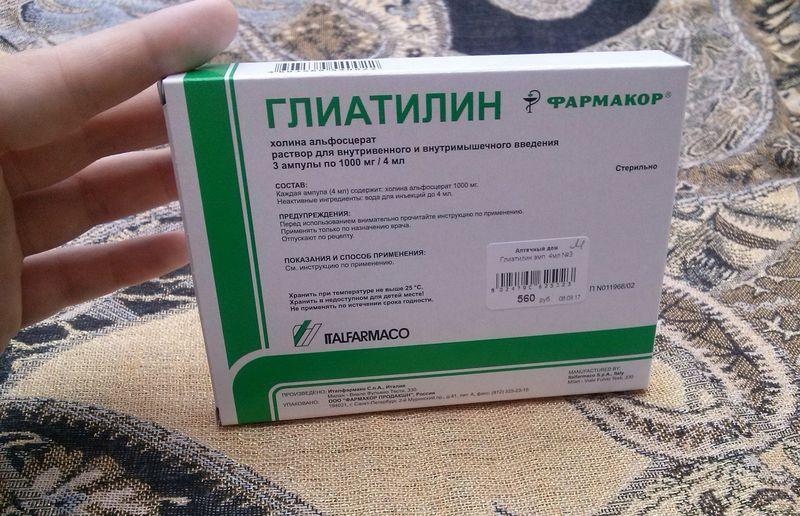 """Инструкция по применению """"глиатилина"""" для детей: дозировки раствора для уколов и капсул"""