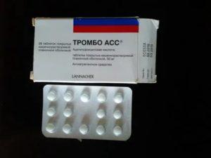 Тромбоасс дозировка взрослым. как принимать тромбоасс для профилактики