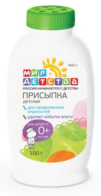 Топ-10 лучших детских кремов для кожи