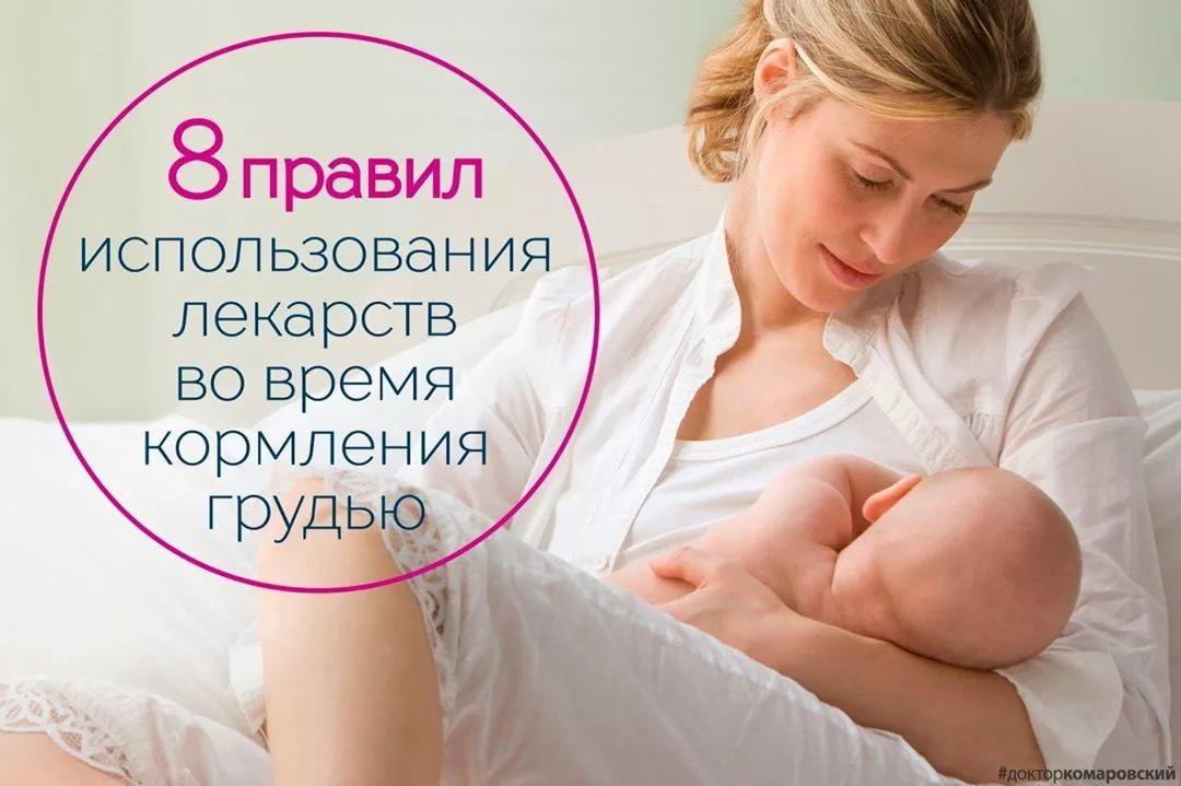 Можно ли забеременеть при кормлении грудью - топотушки