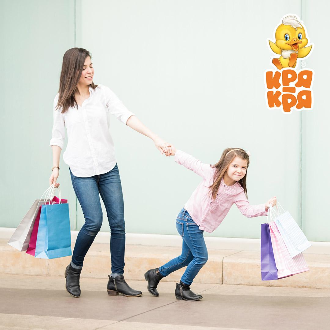 ☑️ как правильно отказать ребенку в покупке