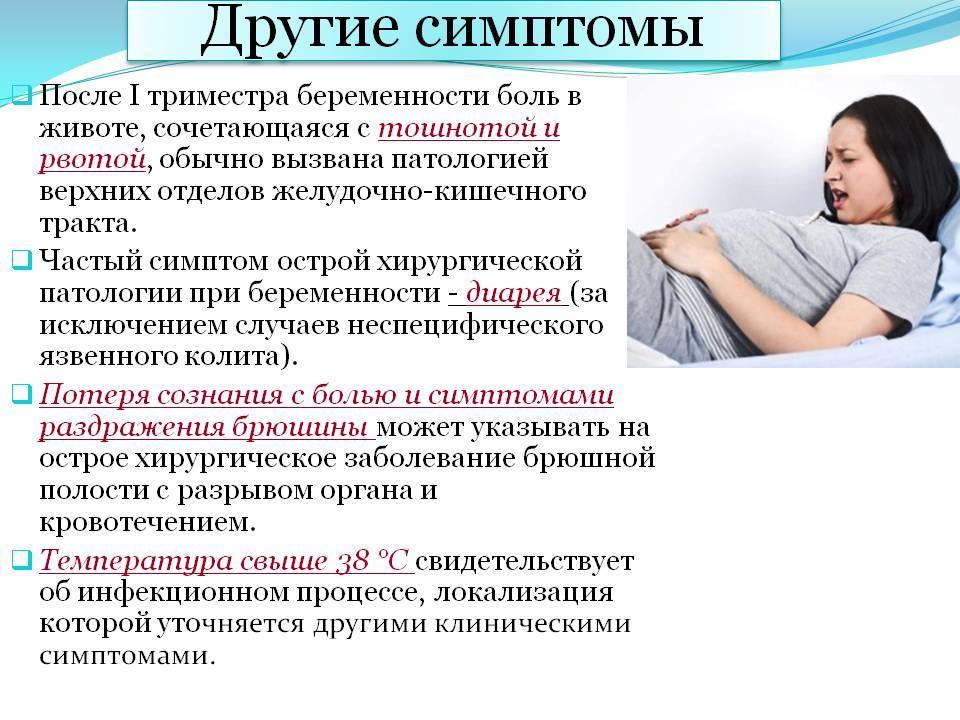Можно ли ламинировать ресницы во время беременности и опасно ли это на ранних сроках