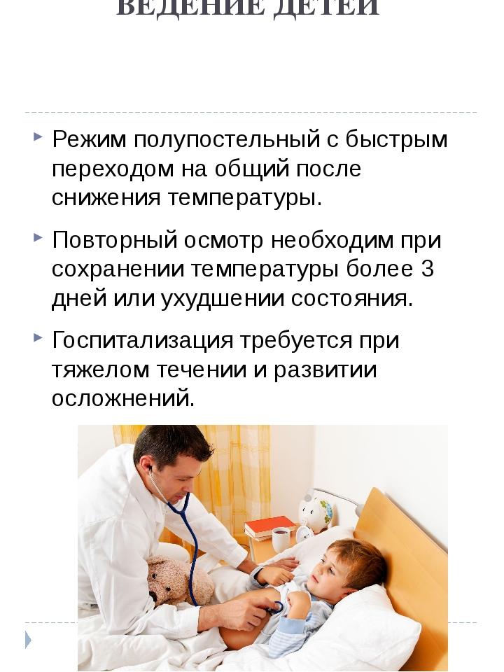 Простуда у грудничка 2 месяца: как эффективно помочь маленькому ребёнку безопасными средствами