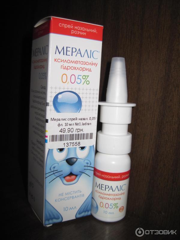 Капли для лечения насморка: лечебные иммуностимулирующие от ринита