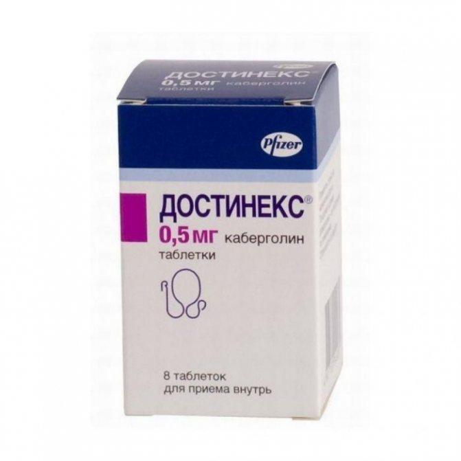 Таблетки для перегорания грудного молока – описание и рекомендации по приему.
