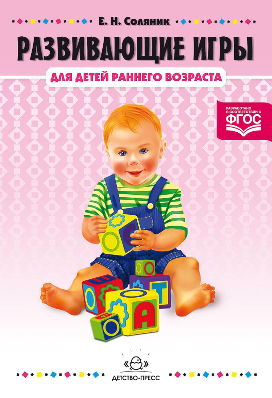 Топ-10 лучших книг для детей 2-3 лет | рейтинги, списки - топ-10