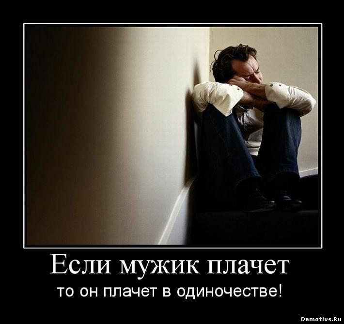 Ребенок постоянно плачет: почему нельзя бросать его в одиночестве? | компетентно о здоровье на ilive