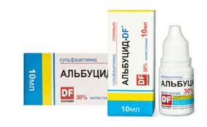 Альбуцид в нос детям: дозировка и способ применения