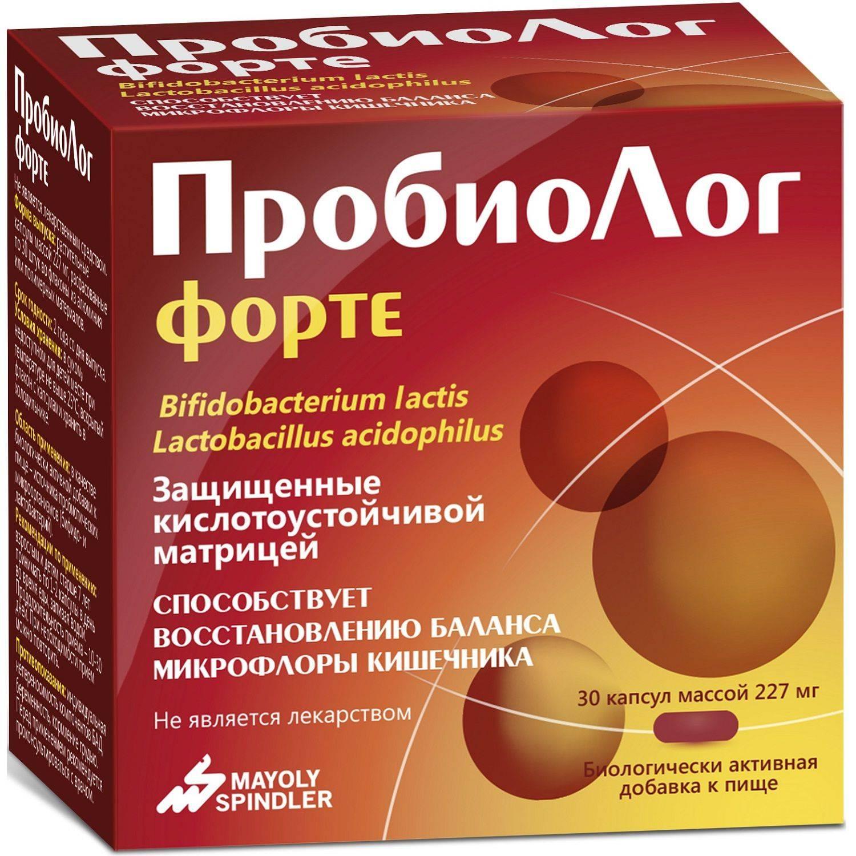 Бифидобактерии для детей и новорожденных: от коликов для грудничков, синбиотики, какие лучше выбрать препараты для детей до года, в 2-3 года, отзывы