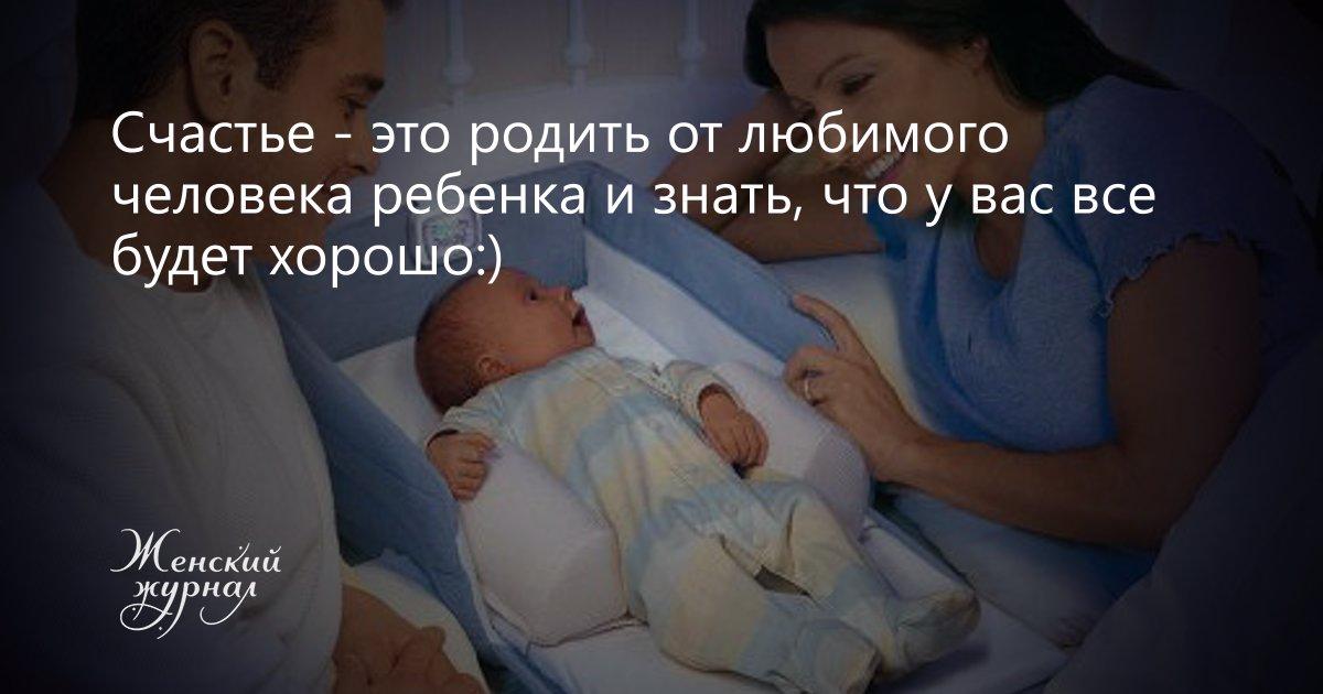Месяц рождения указывает на вашу задачу в роду :: евgenия дневник