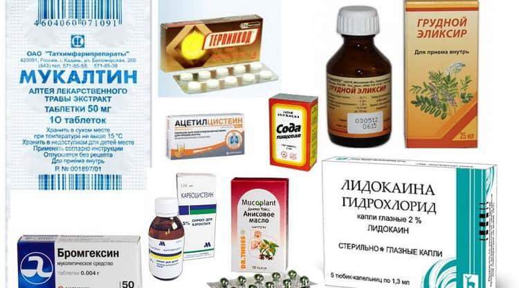 Список эффективных антибиотиков при бронхите