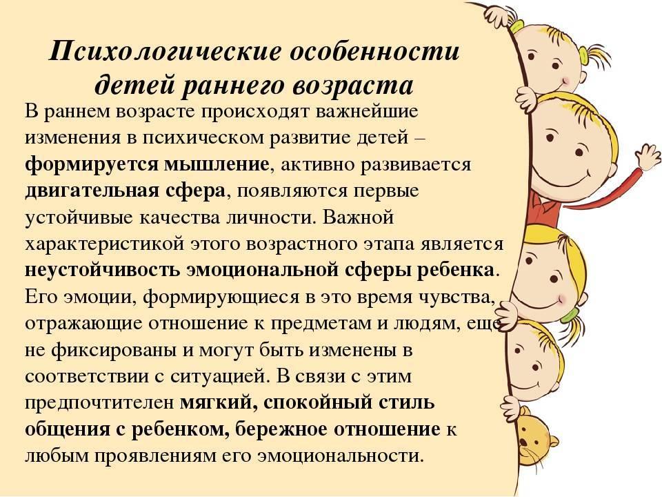 Ребенок от рождения и до года: этапы развития по месяцам