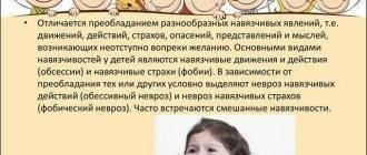 Лунатизм у детей: причины, симптомы, лечение, подсказки родителям