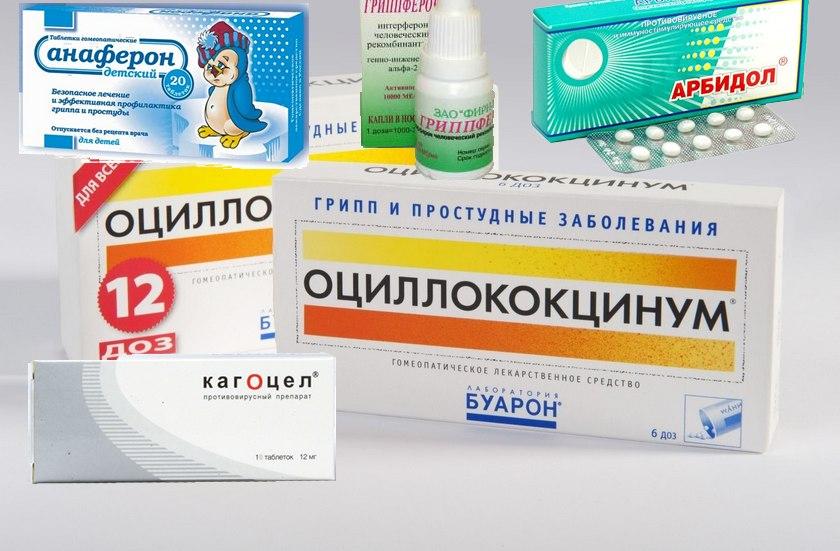 Антибиотики от простуды: основания для применения у детей и взрослых. названия эффективных антибиотиков