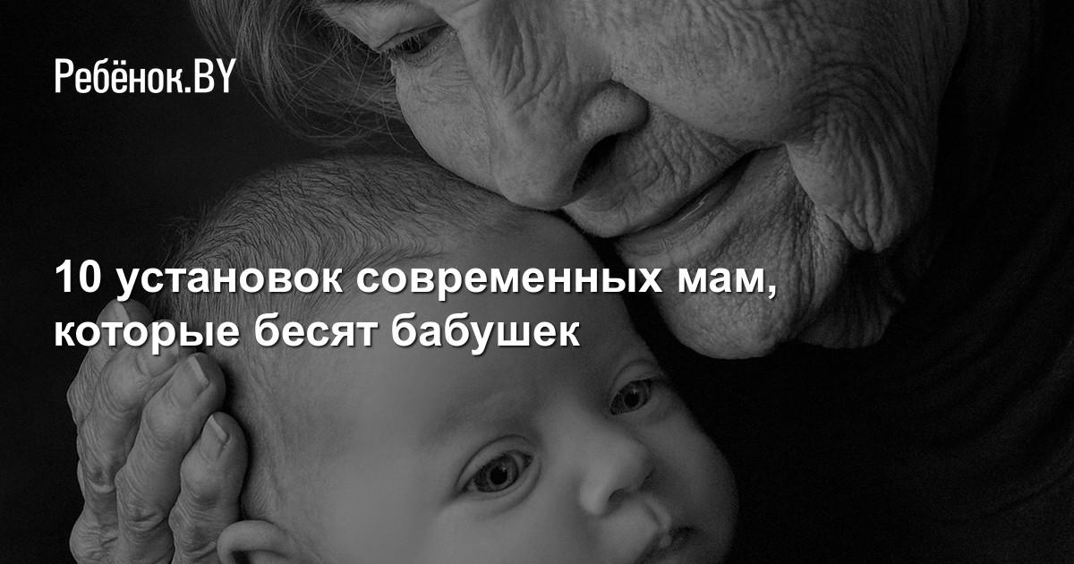 Идеальная мать: нужно ли быть ею и зачем