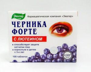 Витамины для глаз: отзывы офтальмологов, какие самые эффективные для зрения