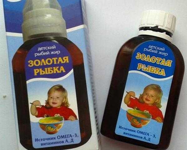 Польза и правила приема витаминов д и д3 для новорожденного