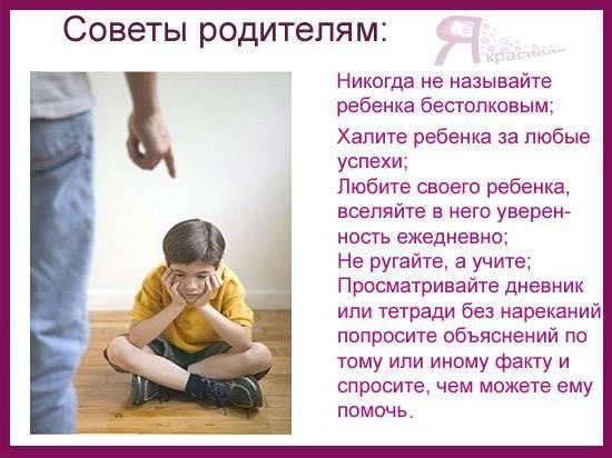 Как стать хорошим родителем, или секреты родительского мастерства