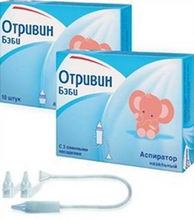 Аспиратор для новорожденных: какой лучше для носа и как пользоваться назальным соплеотсосом
