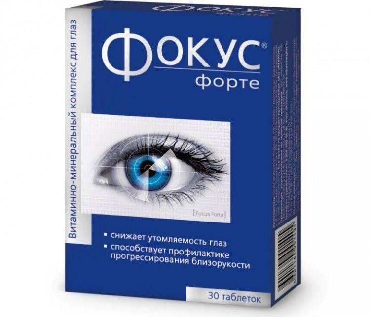 Капли при близорукости для улучшения зрения: препараты и как правильно закапывать