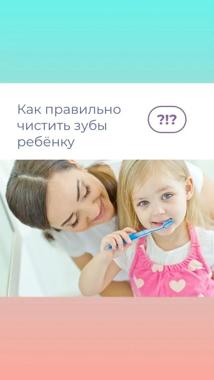 Когда начинать чистить зубы ребенку? с какого возраста ребенку нужно чистить зубы