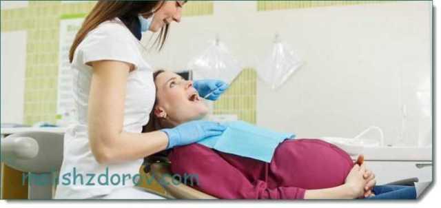 Лечение зубов при беременности во втором триместре - памятка для будущих мам