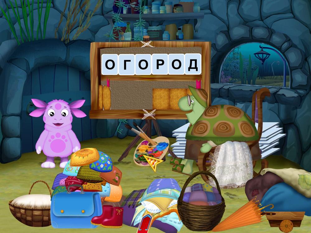 Роль мультфильмов в развитии ребенка