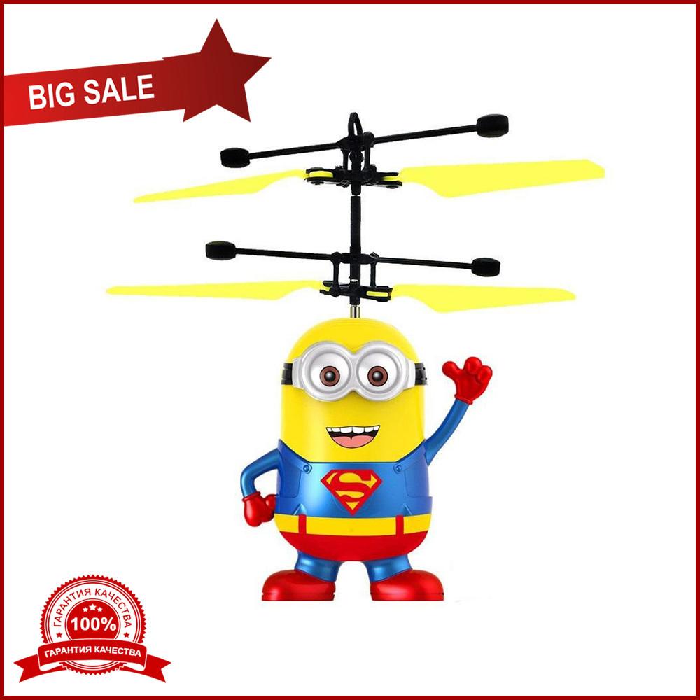 Миньон летающая игрушка   мама супер!