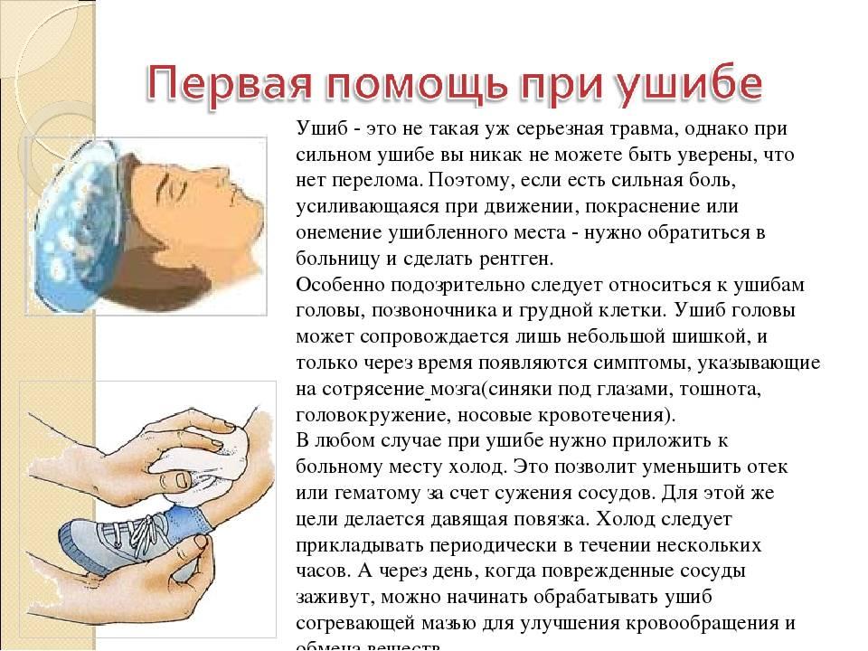 Что делать, если ребенок жалуется на боли в ушах: как оказать первую помощь в домашних условиях?