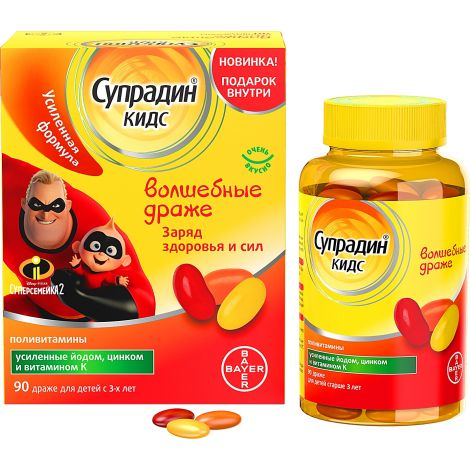 Витамины супрадин кидс: инструкция по применению, отзывы, цена, состав, ассортимент (рыбки, мишки, юниор, гель, волшебные драже)