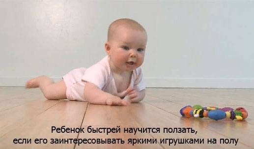Ребенок в 7 месяцев: что должен уметь делать, как с ним играть и норма развития