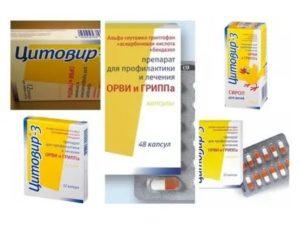 Цитовир-3 сироп для детей