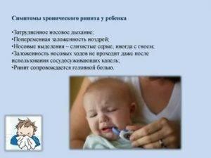 Как снять приступ одышки у ребенка?