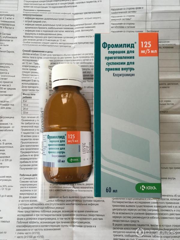 Антибиотик для детей при кашле и температуре, при насморке - детская суспензия если сопли