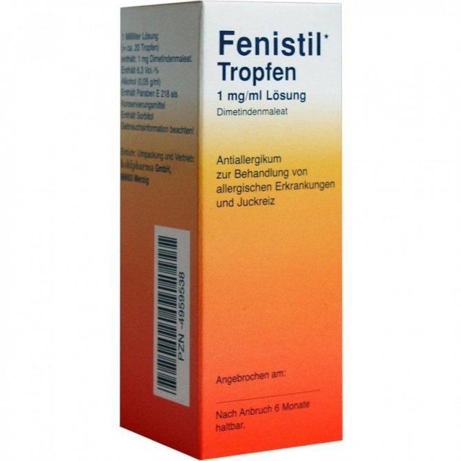 Для борьбы с симптомами аллергии — фенистил-гель: инструкция по применению для детей и мнения родителей