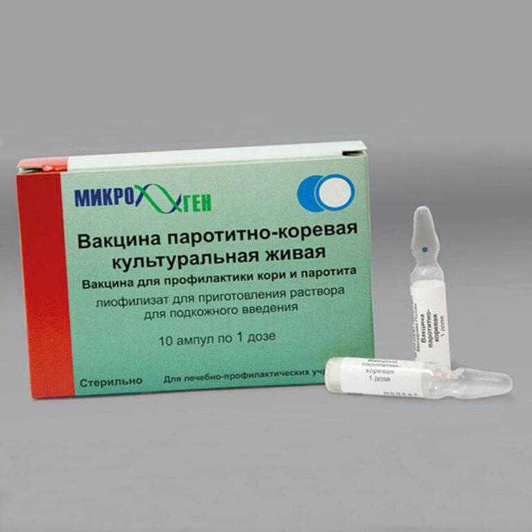 Прививка корь, краснуха, паротит: реакция, противопоказания, как переносится