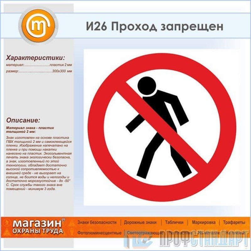 Нет слову «нет»! чем плохи запреты в воспитании детей - воспитание и психология