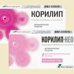 Свечи корилип и корилип-нео для детей: правила приема, противопоказания и цены на препараты