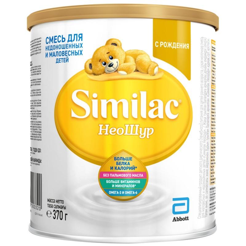 Какая смесь лучше для новорожденного: обзор топ-10 молочных продуктов