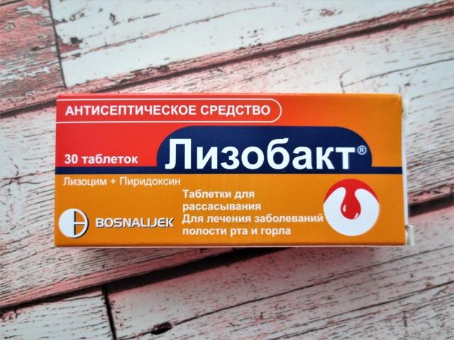 Таблетки лизобакт - инструкция, дешевые аналоги, применение у детей / красота и здоровье / статьи
