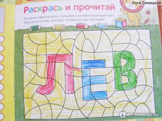 Консультация для родителей «сказки разные важны, сказки всякие нужны» | контент-платформа pandia.ru