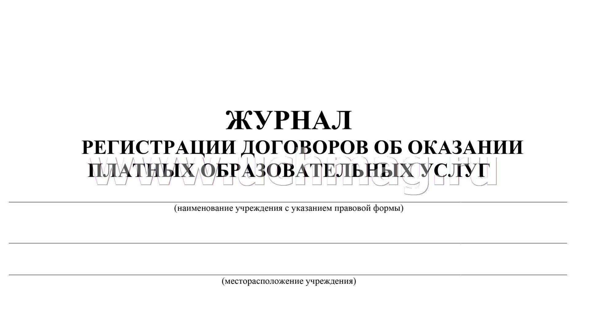 Согласие на обработку данных по gdpr: подробный разбор / хабр