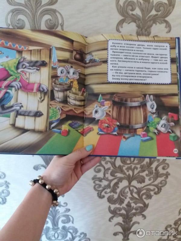 Почему так важно читать ребенку сказки на ночь?