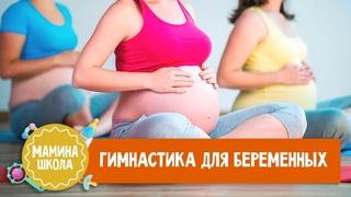 Книжные новинки для беременных (весна- 2016)