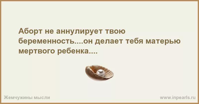 Миф об идеальной матери  //психологическая газета