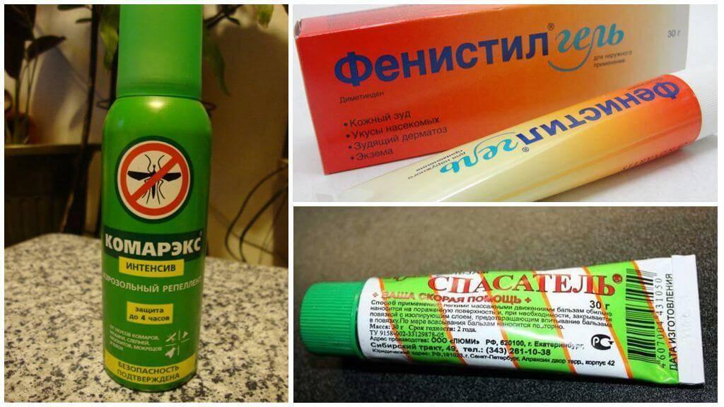 Эффективные и безопасные средства для защиты детей от комаров - обзор с описанием и ценами
