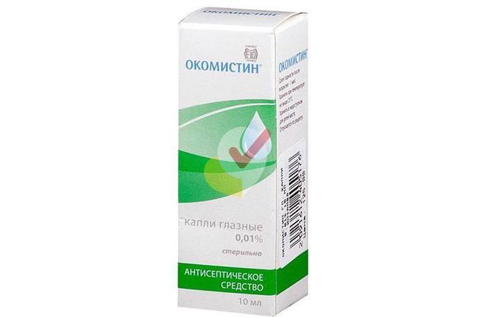 Список глазных капель от конъюнктивита для детей разного возраста oculistic.ru список глазных капель от конъюнктивита для детей разного возраста